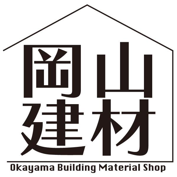 岡山建築資材ファビコン