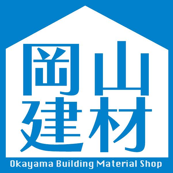 岡山建築資材店ロゴ